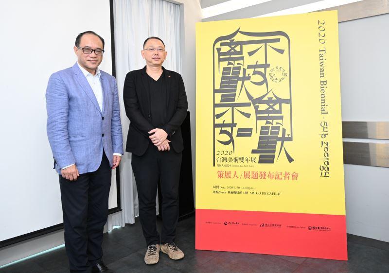國美館林志明館長(左)及策展人姚瑞中(右)合影