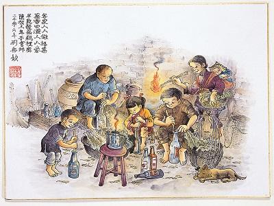 劉興欽〈客家人人做福菜〉。