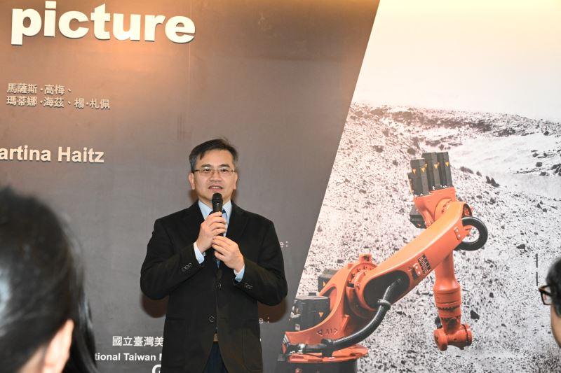 財團法人精密機械研究發展中心蕭仁忠處長致詞
