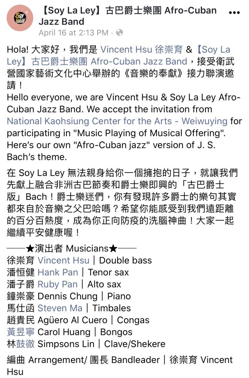 Vicent Hsu & Soy La Ley Afro-Cuban Jazz Band