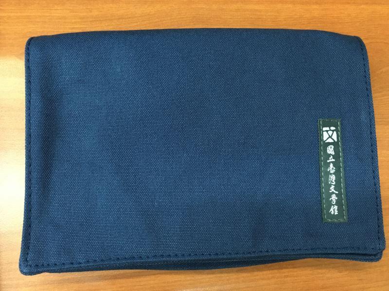 文學小書包(藍) ●售價:新臺幣NT450元