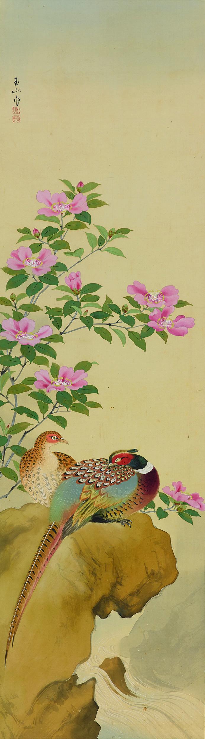林玉山〈山茶雙雉(冬)〉1937膠彩125x35cm 國立臺灣美術館典藏