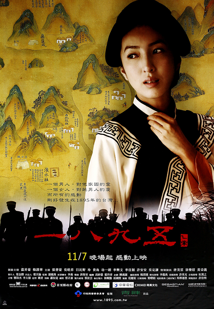 Adopting a particular year as part of the film title shows its attempt to reintroduce history. 1895 was a solemn year, when Japan established its colonial regime in Taiwan.
