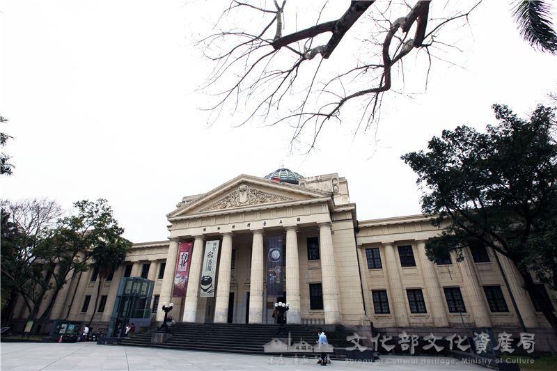 Bureau du Gouverneur-Général du Musée de Taiwan 02