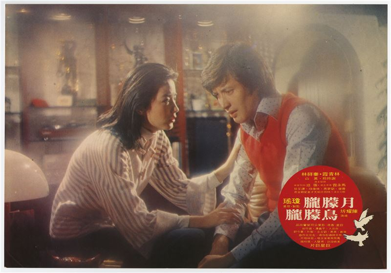 whose popularity among film adaptations began with LI Hsing's highly successful FourLoves (1965).