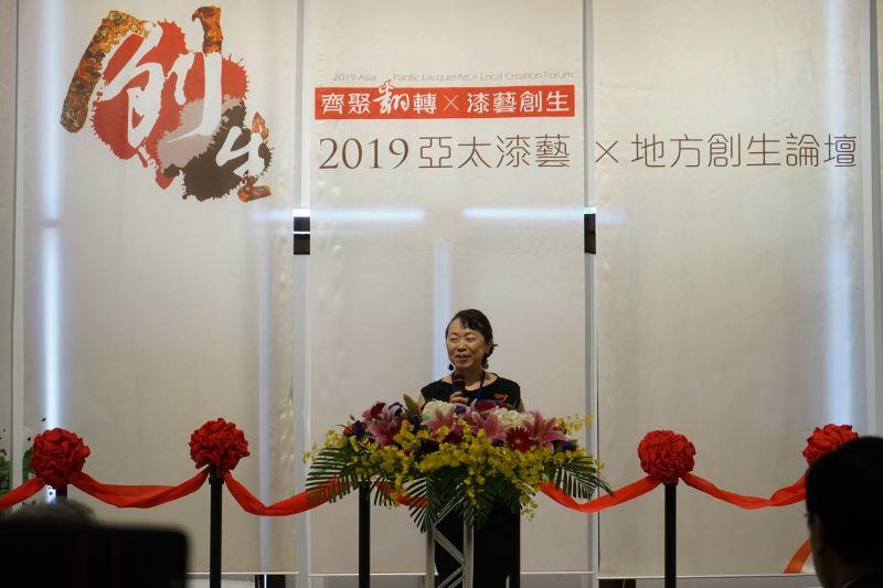 國外專家代表-松島櫻子教授致詞