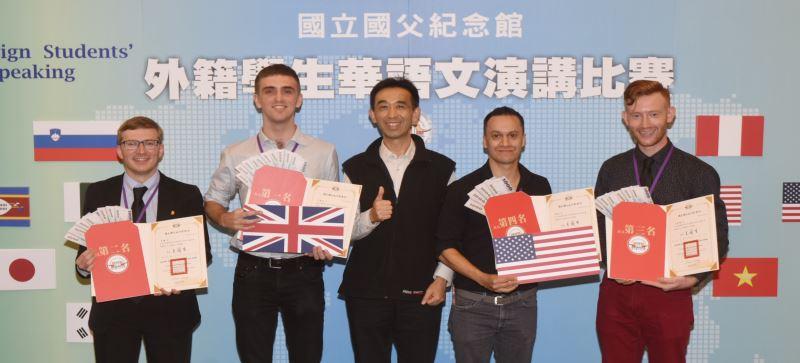 王蘭生館長與第一名至第四名得獎者合影。左起:第二名高鵬(美國)、第一名貝德旭(英國)、王蘭生館長、第四名溫信(美國)、第三名艾凱爾(美國)。