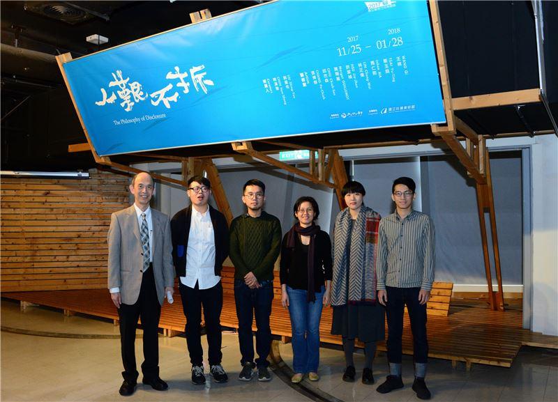 (左起)國美館陳昭榮副館長,策展人劉星佑,陳漢聲,南藝大陳蕉助理教授,藝術家許家禎,林正偉合影