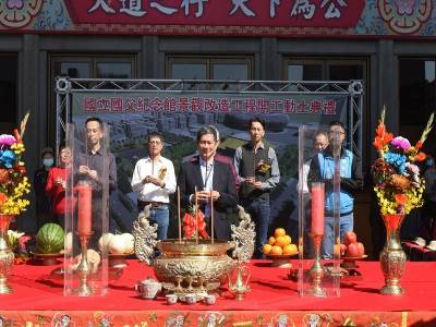 National Dr. Sun Yat-sen Memorial Hall Landscape Renovation Groundbreaking Ceremony_ Praying for blessings.