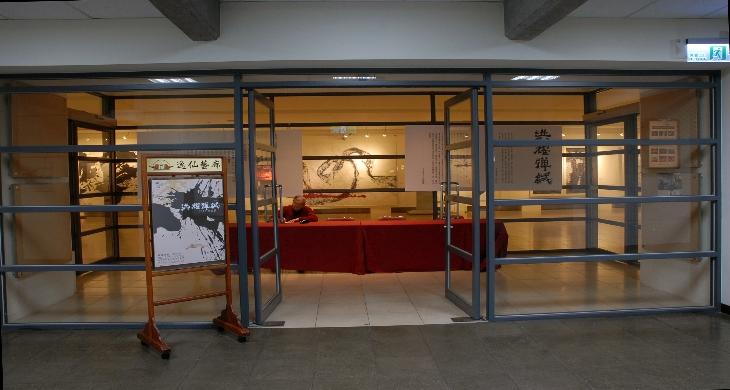 三樓逸仙藝廊照片