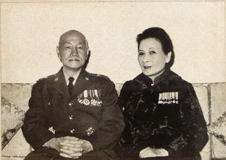 前總統蔣中正宋美齡夫婦