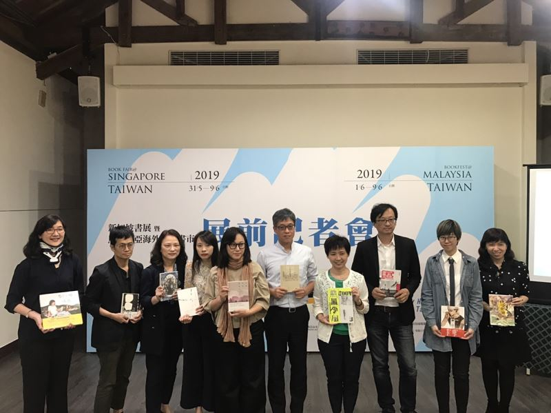 Taiwan delegations for Singapore Book Fair 2019 and the 14th Bookfest Malaysia.
