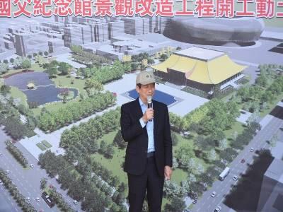 景觀工程開工度土典禮_文化部長李永得致詞。
