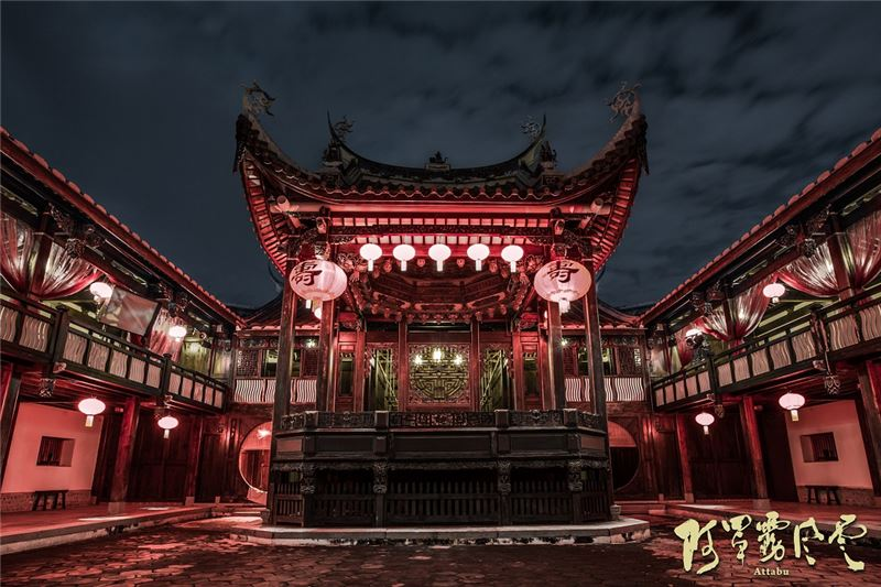 本片以林家家族史為著眼點,貫串綜覽臺灣兩百多年來的宏觀歷史更迭,並展示兩者是如何緊密地聯繫在一起。