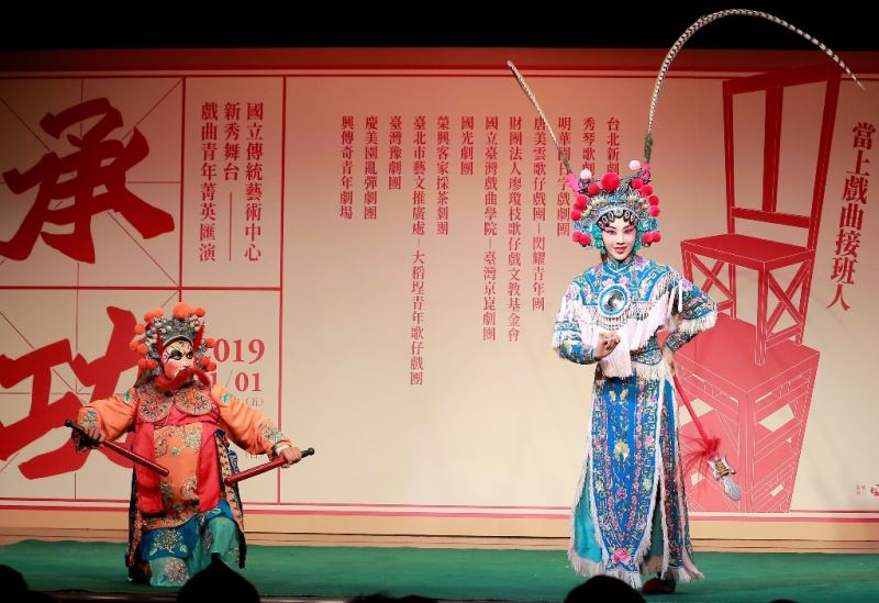 國光劇團:《扈家莊》張珈羚(右)、周慎行(左)