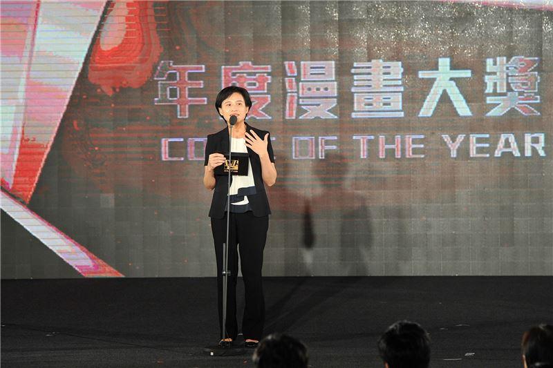 鄭部長認為漫畫是一個重要的戰略產業及文化重點項目。