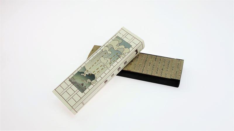 拾藏商品「真跡鋼筆」 ●售價:新臺幣NT1300元