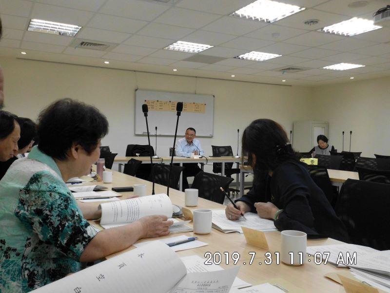 第13屆第1次董監事會議系列照片共3張
