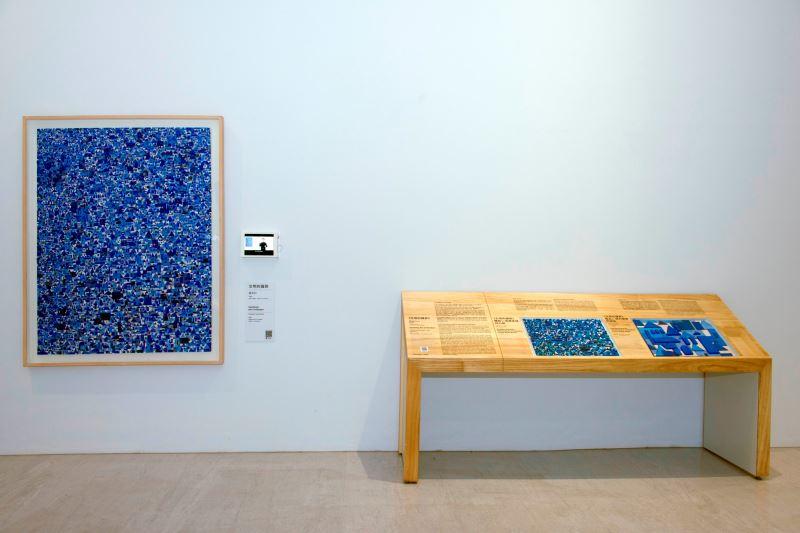 國美館「聚合‧綻放」3D觸摸輔具 (張永村〈文明的躍昇〉)