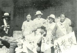 葉陶在1935台中大地震賑災