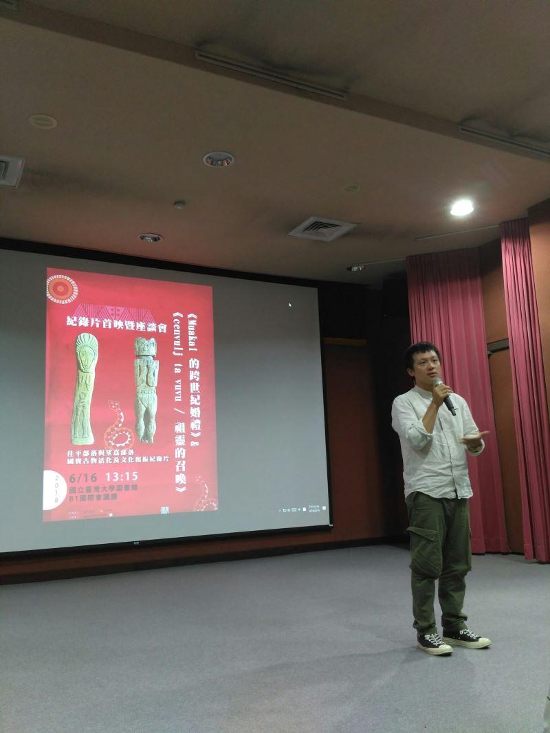 Director Su Hong'en.