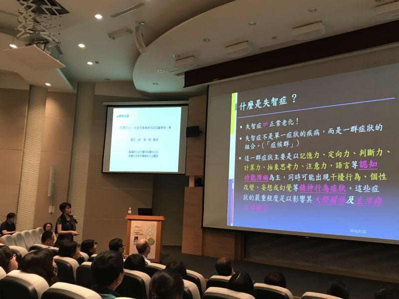台灣首次由美術館與醫護社工界攜手發展失智友善環境
