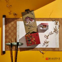 史博館x京城之霜雙品牌合作_典藏版精華霜