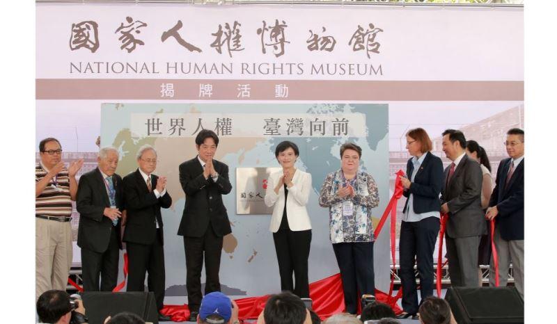 518博物館日 國家人權博物館正式揭牌成立 寫下臺灣人權新頁