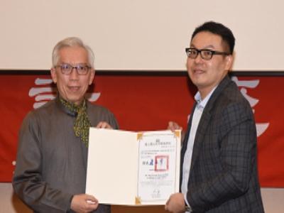 國父紀念館梁永斐館長致贈感謝狀,表達對葉國新博士擔任該館文化講座的謝意。