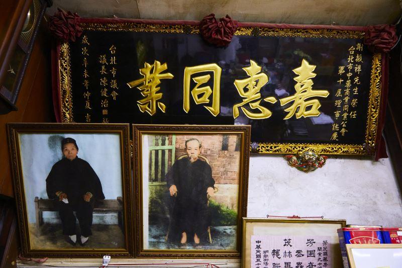 芳茂中藥行擺放了祖先的照片。