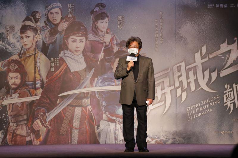明華園戲劇總團陳勝福總團長為在場嘉賓講述鄭芝龍充滿傳奇故事的曲折人生