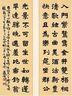 「中華書道學會己亥年會員展」-謝宗安_四聯屏之三四-左