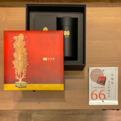 首波優惠商品「有敬茶-常玉珍藏紅茶禮盒精裝組」