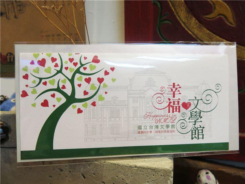 幸福文學館立體卡片CARD ●售價:新臺幣NT140元
