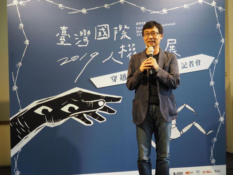 國家人權博物館館長陳俊宏致詞