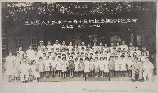 省立台中師範學校附屬小學40年新生入學紀念