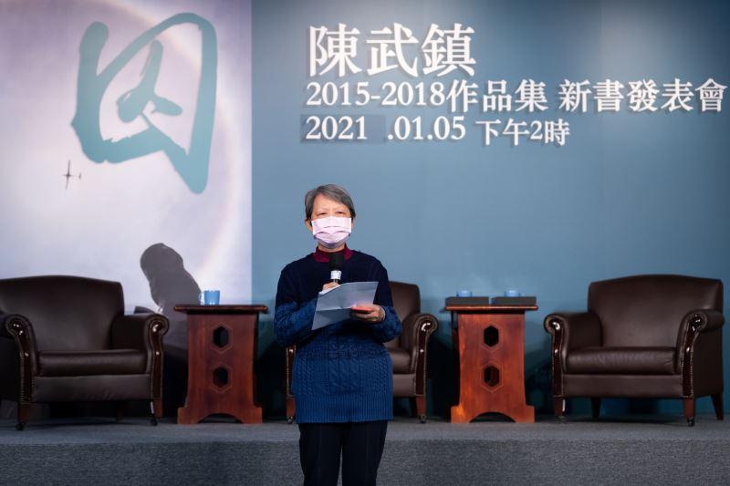 20210105陳武鎮《囚》新書發表會#二二八國家紀念館-陳武鎮夫人陳玉珠於會中吟唱