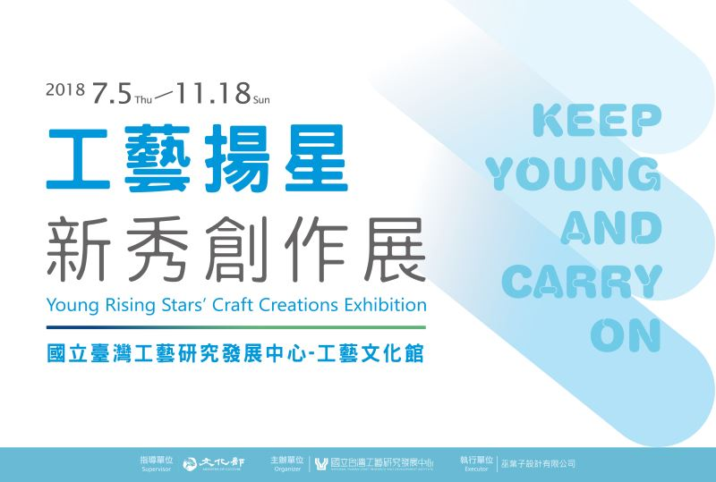 Young Rising Stars' Craft Creations Exhibition