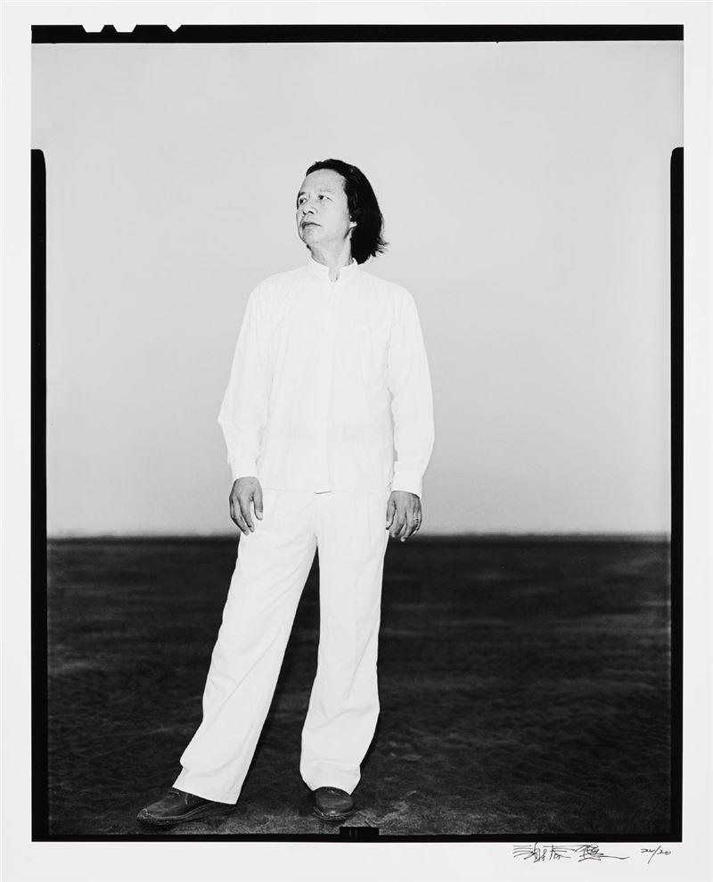 Liu Wu-hsiung 1986