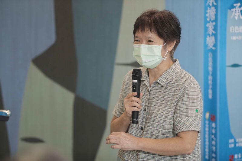北科大文發系副教授楊麗祝分享