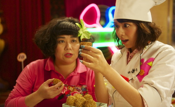 ONE PRO SITE: THE MOVEABLE FEAST | CHEN YU-HSUN | 2013