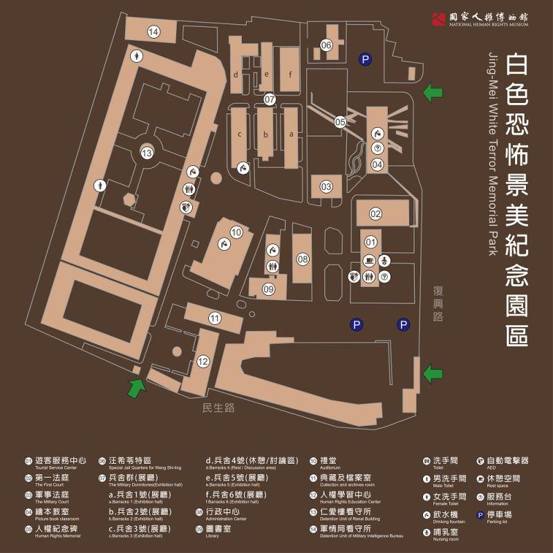 圖1_紀念園區配置
