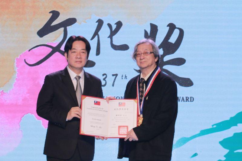 Hsieh Li-fa (謝里法)