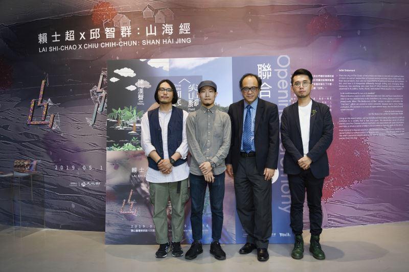 國立台灣美術館林志明館長(右2)、藝術家陳漢聲(右1)、賴士超(左2)、邱智群(左1)合影