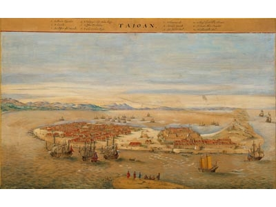 熱蘭遮城彩繪圖