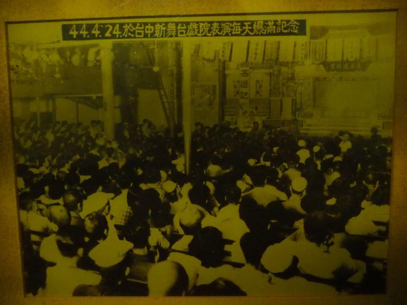 1950年代是臺灣皮影戲的黃金年代;圖為東華皮影戲團在臺中新舞臺戲院表演實況。
