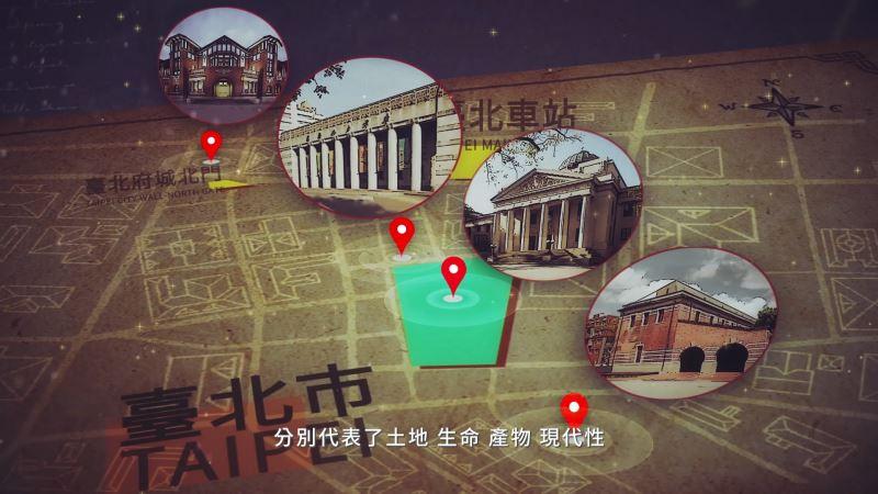 圖2_臺博系統四座分館代表土地 生命 產物及現代性