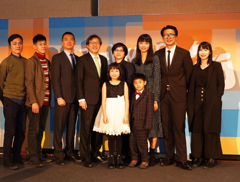 Taiwan delegation to Berlinale.