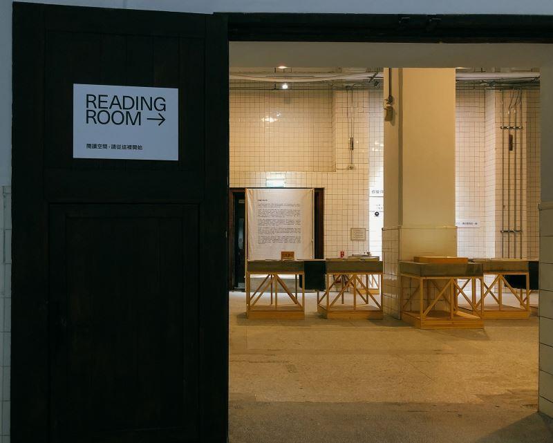 展場閱覽室,提供民眾更進一步理解不義遺址