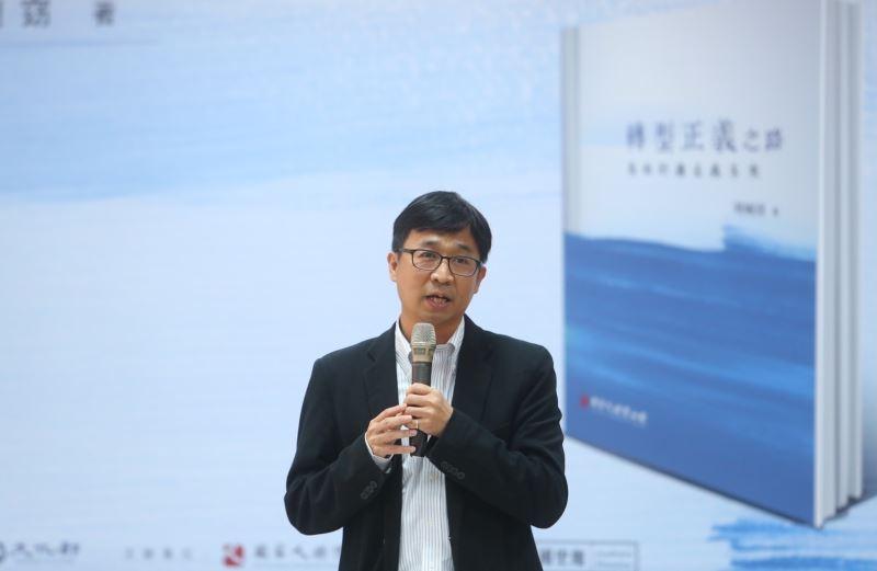 人權館館長陳俊宏致詞